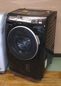 横浜市青葉区 洗濯機の出張買取り